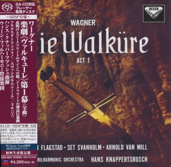 Wagner Die Walküre, 1. Akt SHM-SACD