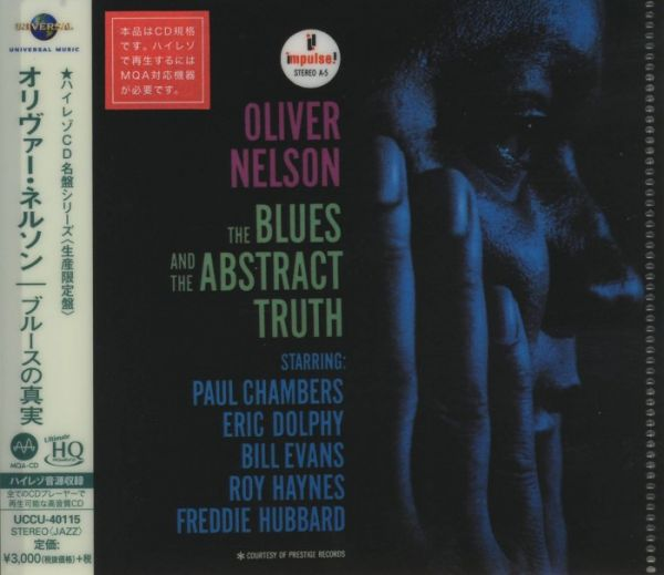 Oliver Nelson The Blues and the Abstract Truth UHQCD