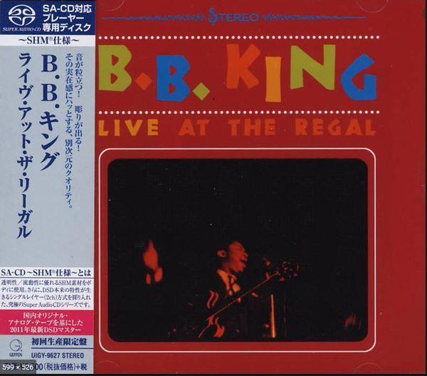 B.B. King Live at the Regal SHM SACD