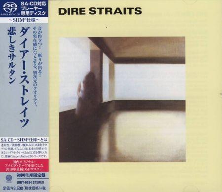 Dire Straits - Dire Straits SHM-SACD