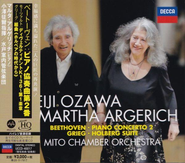 Martha Argerich / Seiji Ozawa & Mito Chamber Orchestra – Beethoven: Piano Concerto 2 / Grieg: Holber