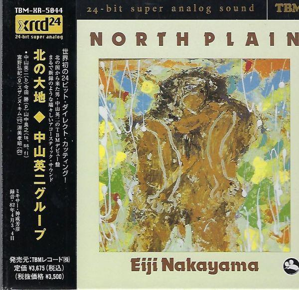 Eiji Nakayama - Northplain - XRCD