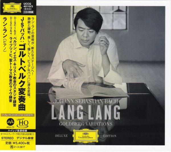 Lang Lang Johann Sebastian Bach Goldberg Variations