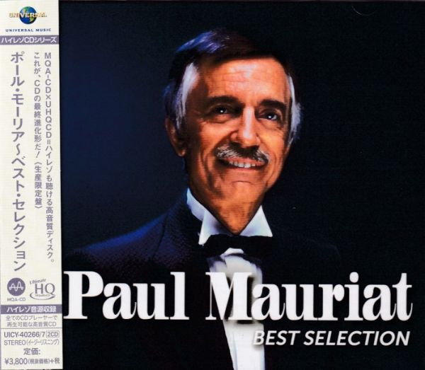 Paul Mauriat Best Selection Doppel UHQCD
