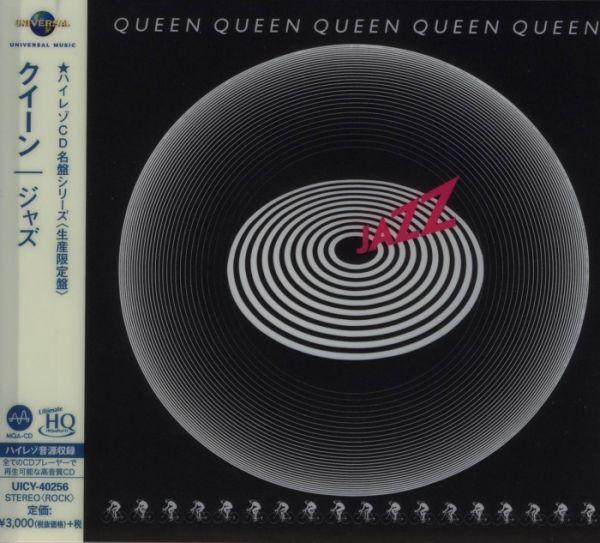 Queen - Jazz UHQCD