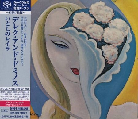 Derek And The Dominos Layla And Other Assorted Love Songs SHM-SACD
