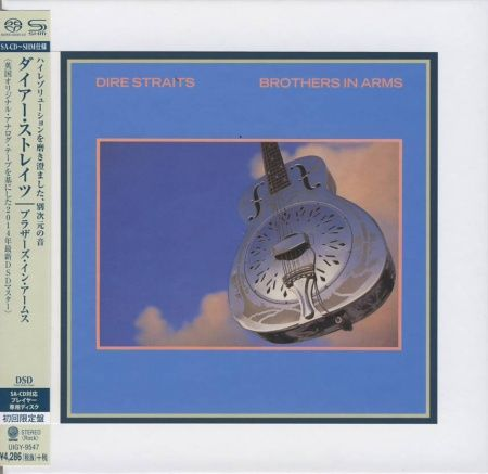 Dire Straits Brothers In Arms SHM-SACD