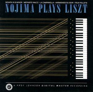 Reference Recordings HDCD - Minoru Nojima
