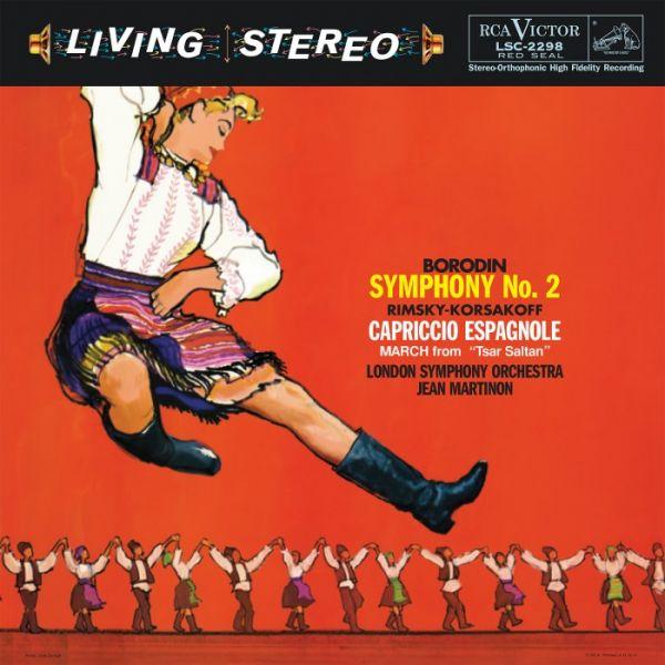 Jean Martinon & London Symphony Orchestra Hybrid SACD