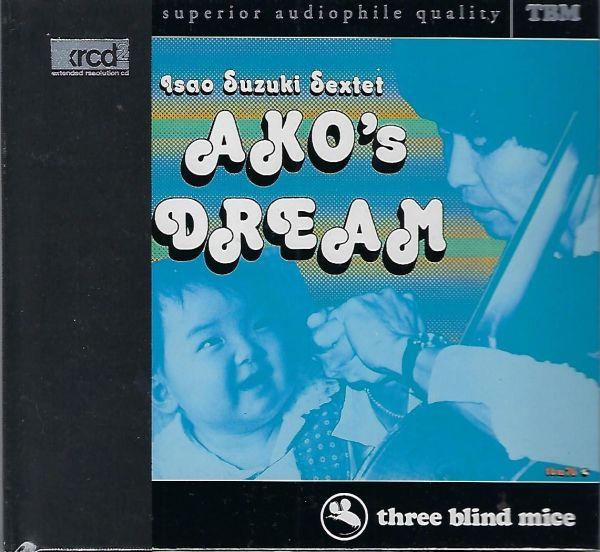 Isao Suzuji Sextet Ako´s Dream XRCD