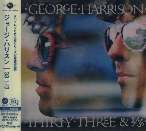 George Harrison - Thirty Three & 1/3 UHQCD