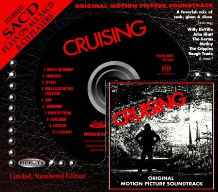 Cruising OST Hybrid SACD