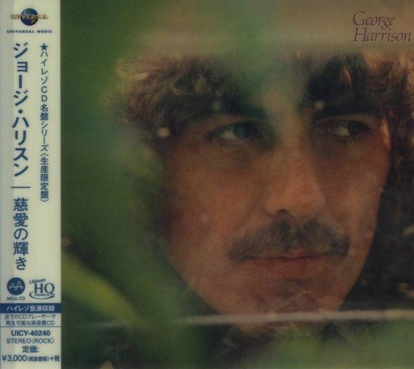 George Harrison UHQCD