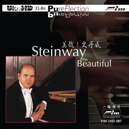 Steinway the Beautiful Ultra-HD-CD