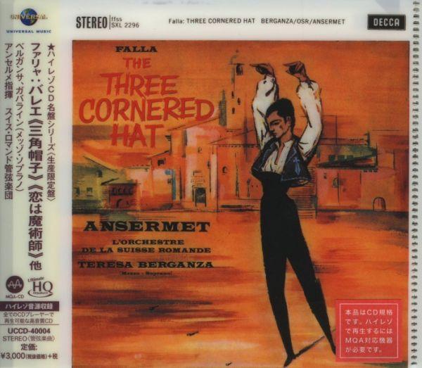 Ansermet & Orchestra de la Suisse Romande - Falla: The Three Cornered Hat UHQCD