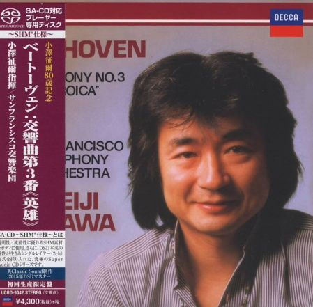 Beethoven Symphony No. 3 Eroica Seiji Ozawa - SHM-SACD