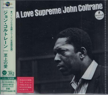 John Coltrane Quartet A love Supreme UHQCD - Platinum-SHM-CD