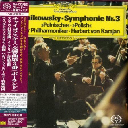 "Herbert von Karajan & Berliner Philharmoniker Tchaikovsky Symphonie No3 ""Polnische""SHM-SACD"