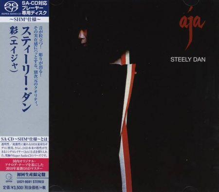 Steely Dan - Aja SHM-SACD