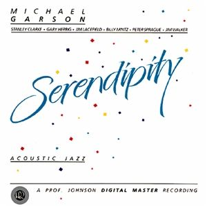 Reference Recordings CD - Mike Garson Serendipity