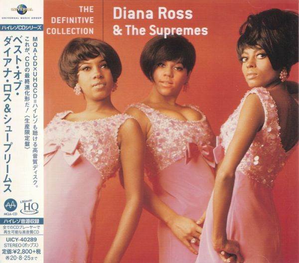 Diana Ross & The Supremes – The Definitive Collection UHQCD