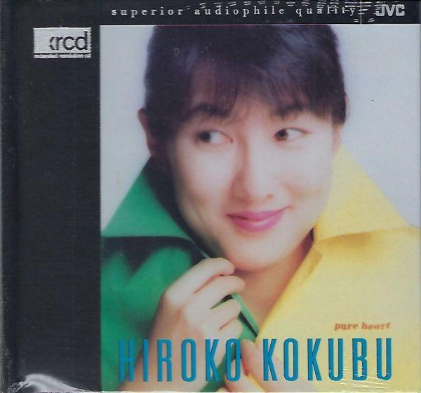 JVC XRCD Hiroko Kokubu - Pure Heart