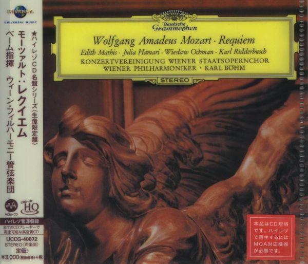 Karl Böhm & Wiener Philharmoniker Mozart Requiem UHQCD