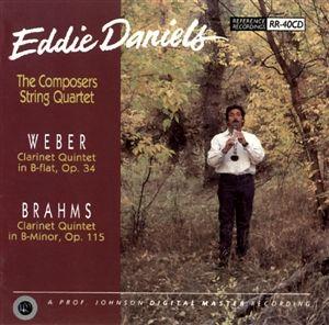 Reference Recordings HDCD - Eddie Daniels