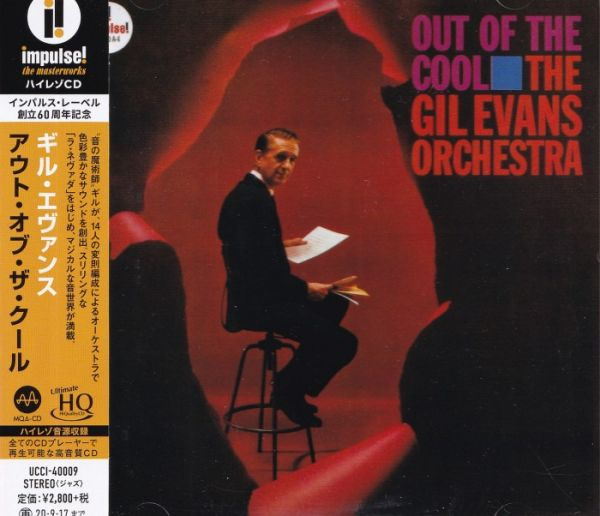 The Gil Evans Orchestra – Out Of The Cool UHQCD