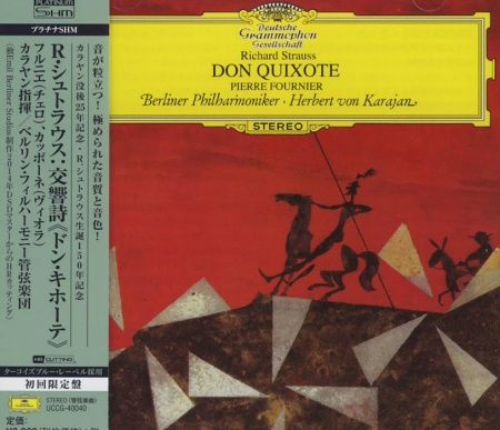Karajan Richard Strauss: Don Quixote Hornkonzert No.2 SHM-SACD