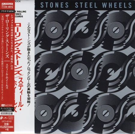 Rolling Stones - Steel Wheels - Platinum-SHM-CD