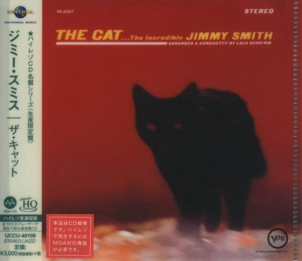 Jimmy Smith - The Cat UHQCD