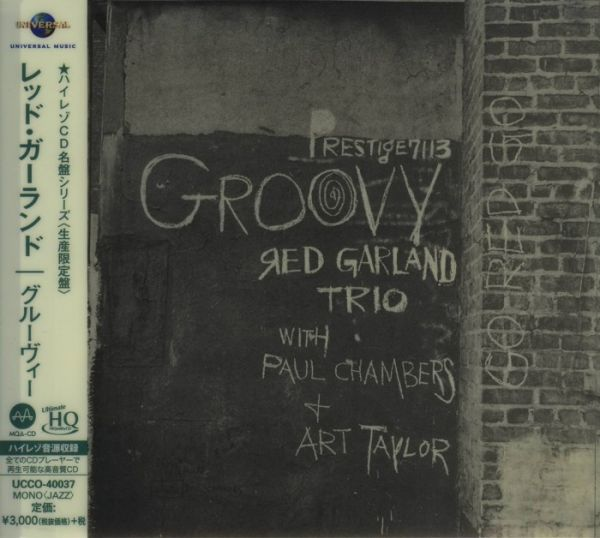 The Red Garland Trio - Groovy UHQCD