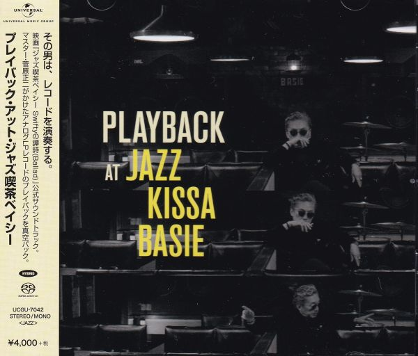 Playback at Jazz Kissa Basie Hybrid-SACD