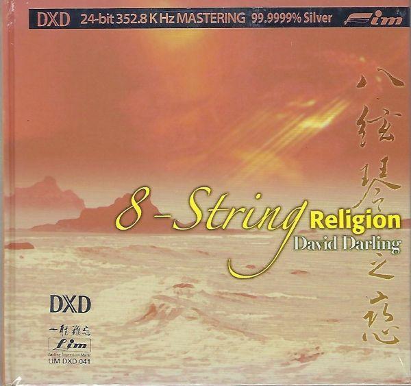 David Darling 8-String Religion DXD