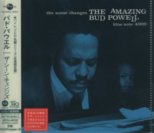 Bud Powell The Scene Changes UHQCD