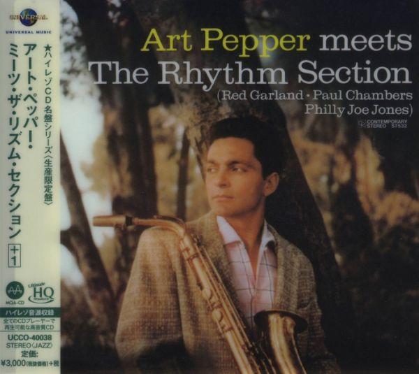Art Pepper Meets the Rhythm Section UHQCD