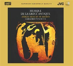 Paniagua & Atrium Musicae de Madrid Musique de la Grece Antique - XRCD24