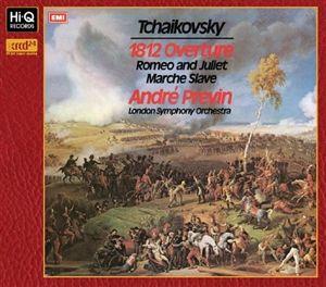 Tchaikovsky 1812 / Romeo & Juliet / Marche Slave - André Previn & London Symphony Orchestra