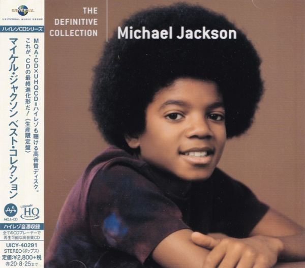 Michael Jackson – The Definitive Collection UHQCD