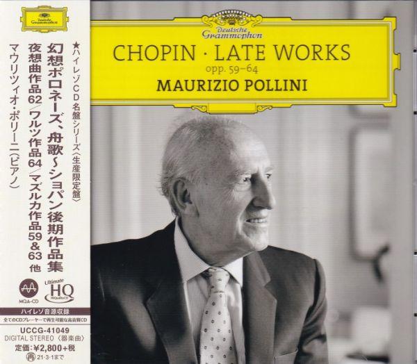 Maurizio Pollini Chopin Late Works opp. 59-64