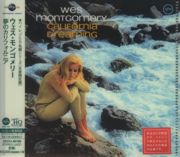 Wes Montgomery California Dreaming UHQCD