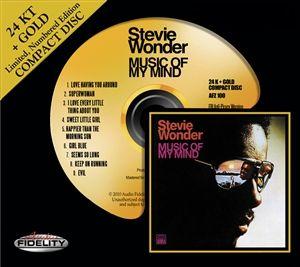 Stevie Wonder - Music of my Mind - 24 Karat Gold CD, HDCD NOS