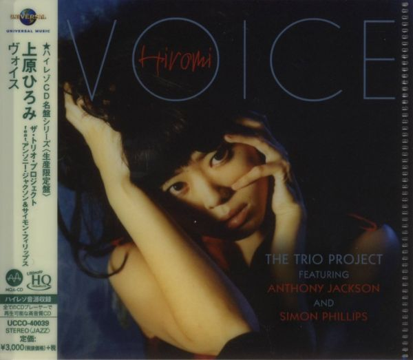 Hiromi / The Trio Project - Voice UHQCD