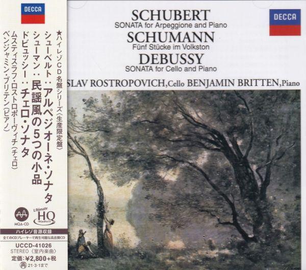 Mstislav Rostropovich & Benjamin Britten